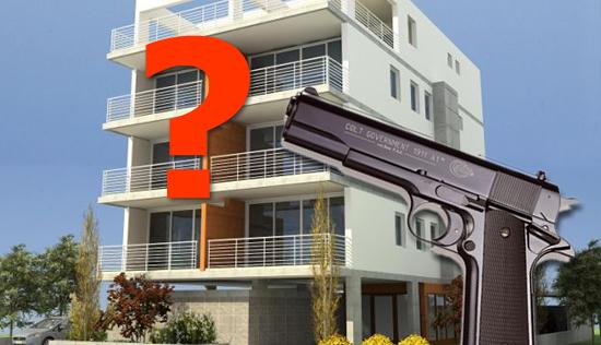 [Propiedad Horizontal] Robos al interior de Edificios o Conjuntos ¿Quién responde?