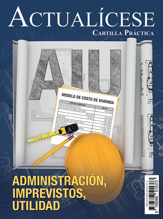 IP_cartilla_AIU_2016